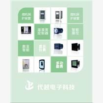 信陽商丘杭州代越微機綜合保護裝置DY-600在使用過