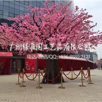 咖啡馆景观仿真桃花树 室内外通用假桃树大型 发财树祈