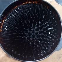 磁性液體磁流體納米四氧化三鐵磁液