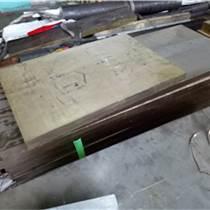 现货黑皮锡青铜管 QSN6.5-0.1大规格锡青铜棒