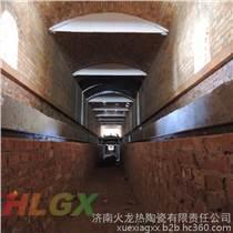 拱頂隧道窯改造輕質擋風磚隧道窯擋火板