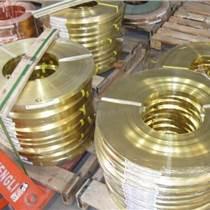 中旺熱銷H62黃銅箔,TPI紫銅毛細管現貨包郵
