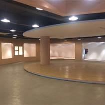 广州展厅撤场 广州展厅拆除