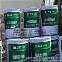 磚廠隧道窯耐火棉高溫表面固化劑