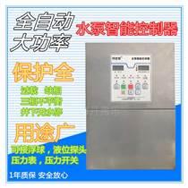 供應廠家直銷中文操作 一控一 小鐵箱 液晶屏智能控制