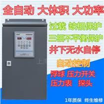 供應廠家直銷中文操作 一控一至一控三 大鐵箱 水泵智