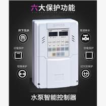 供應廠家直銷中文操作 一控一塑箱 智能控制器