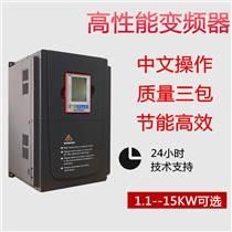 丹伏伺液晶顯示380V變頻器