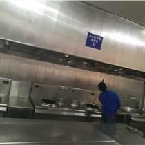 天津宝坻专业清理油烟机清洗的公司专业清洗烟道记录