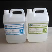 透明膠常溫固化耐高溫膠透明耐高溫膠