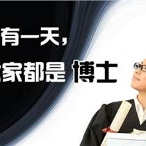 河南MBA培訓:報考在職研究生對考公務員有哪些用處