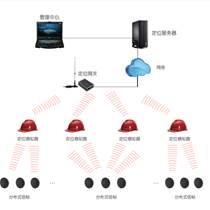 河南石油化工人員定位系統/設備安裝公司