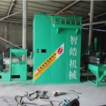 湘潭全自動化節省原料商標紙磨粉機