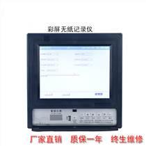 AOB-2000A彩屏溫度無紙記錄儀