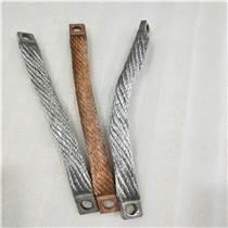 TJRX裸銅絞線東莞工廠多股銅絞線軟銅絞線導電性