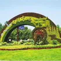 綠雕廠家提供綠雕材料及綠雕養護