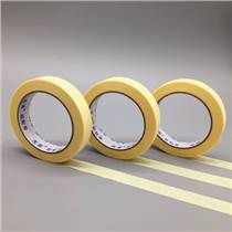 美纹纸胶带厂家定做批发耐温美纹纸胶带黄色