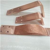 铜线编织紫铜编织带安装设备用铜编织软线制作