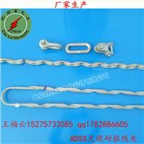 山東光纜耐張線夾,ADSS光纜金具