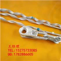 光纜耐張線夾,預絞式耐張線夾安裝圖