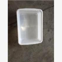 東方塑料托盤/東方塑料周轉箱/定安塑料托盤