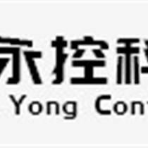 永控供 機房動力環境監控 機房動力環境監控價格