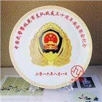 政府单位定制建国70周年纪念礼品瓷盘