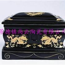 景德鎮陶瓷骨灰盒棺材骨灰罐殯葬烏金釉陶瓷骨灰盒