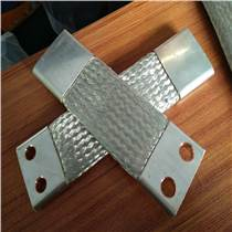 端子打孔加工编织软铜带/斜纹铜编织带报价