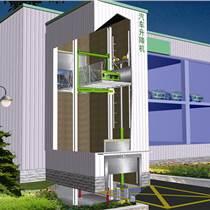 廠家直供停車場小區汽車專用升降機/汽車專用電梯