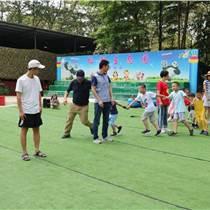 南山周邊郊游班級親子活動推薦松山湖生態園親子互動野炊