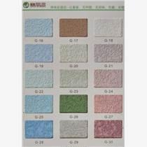 广西硅藻泥厂广西硅藻泥价格广西硅藻泥批发广和缘硅藻泥