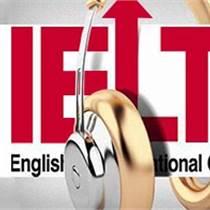 大连外贸英语培训多少钱 新动态供 普兰店外贸英语教育