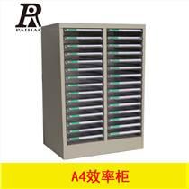 揚州A4抽屜式效率柜30抽資料檔案分類柜檔案落地柜可