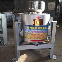 供應新型菜籽油濾油機