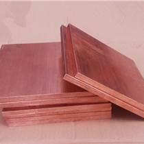 廣東供應QBE0.3-1.5鈹青銅板材 薄板品牌