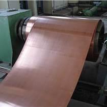 供應C34000鉛黃銅薄板