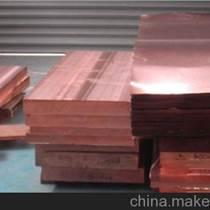 供應C33500鉛黃銅厚板