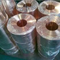 供應C35300鉛黃銅卷材