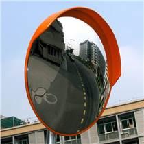 PC反光鏡價格 廠價批發60CM廣角鏡 道路停車場凸