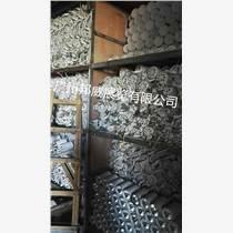廣州展會搭建誠信廠家 品質服務 優質展板制作 展覽標