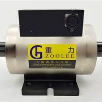 高轉速傳感器,動態力矩測速傳感器