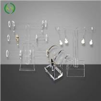 優質亞克力珠寶展架廠家供貨可來圖加工定制批發不零售