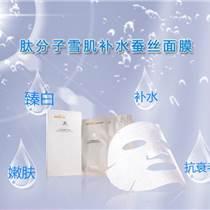 廣州實力可靠的化妝品代加工貼牌,委托加工面膜