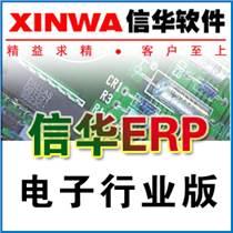 电子苹果彩票pk10生产管理软件-电子厂ERP