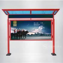 迷彩戶外報欄公告欄軟膜燈箱餐飲燈箱廣告展示框海報架