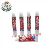 牙膏鋁管,牙膏皮鋁管,直銷牙膏管