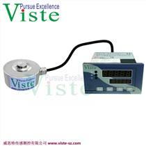 自动装配机测力传感器,5t压缩机测力传感器