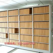 供應運城移動檔案柜生產廠家