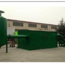 有机肥设备,认准山东宏发制造